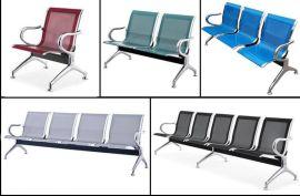 鋼排椅-機場椅-等候椅(廣東品牌)