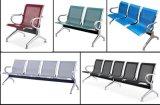 钢排椅-机场椅-等候椅(广东品牌)