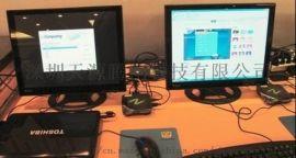使用NComputing云终端部署企业一拖多办公