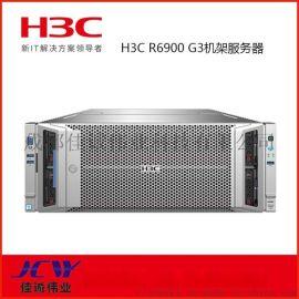 贵阳新华三服务器代理商|重庆H3C服务器经销商