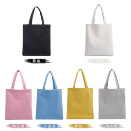 糖果色手提袋帆布袋定制可定制logo上海方振展会礼品定制