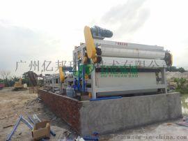 洗砂污泥压滤机 带式污泥脱水机