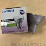 飞利浦GU10 3.5WLED可调光灯杯220V