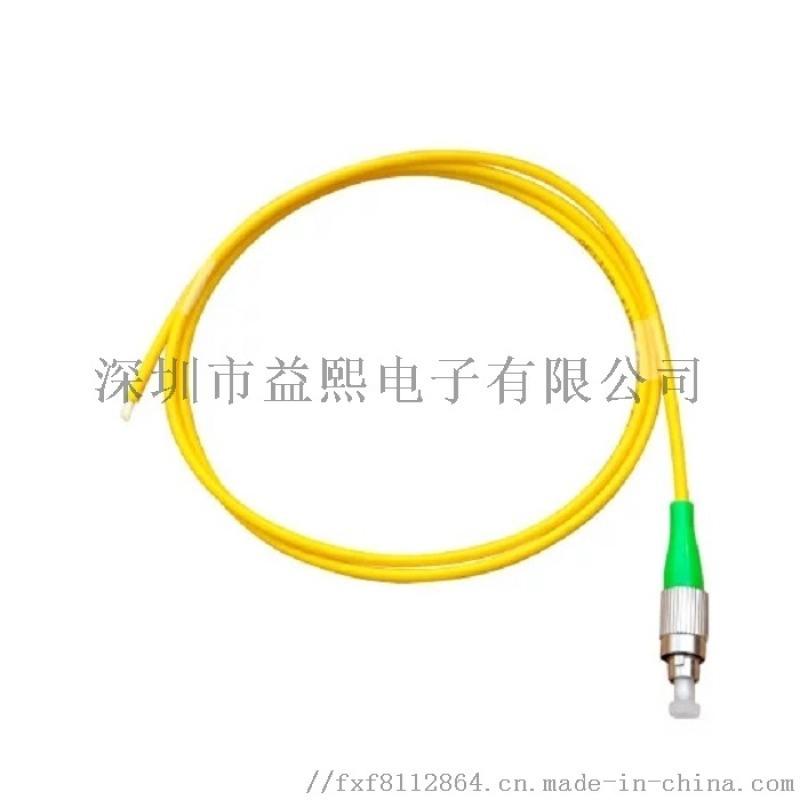 廠家直銷電信級單模多模雙芯LC尾纖