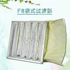 上海美维尔中效过滤器袋式中效过滤器提升空气质量
