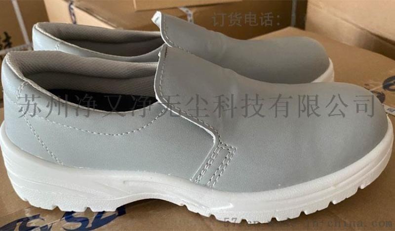 防静电钢头鞋白色劳保安全鞋防砸无尘车间防护鞋