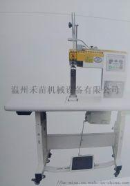 厂家直销自动上胶分边压条机