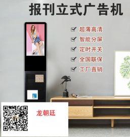42寸立式触摸广告机 LG原装液晶屏高清触摸一体机