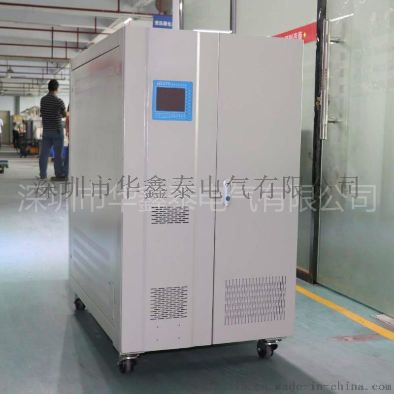 80000VA三相稳压器|80000W交流稳压电源