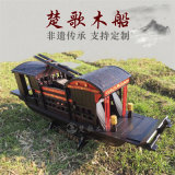 湖北荆州哪里有红船模型手工制作
