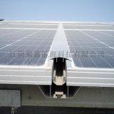 彩鋼瓦BIPV防水光伏支架陽光房防漏水太陽能支架