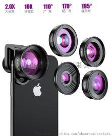 苹果手机镜头