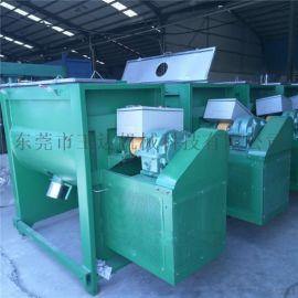 厂家直销平口搅拌机   固体混料机全不锈钢材质