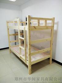 家具上下铺铁上下床实木高低床批发双层床