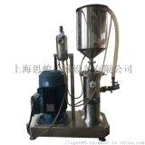 連續式含 矽油高速乳化機