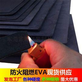 我们如何选择EVA泡棉产品的包装