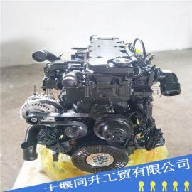东风康明斯ISD6.7客车用发动机 康明斯发动机