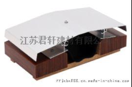 铝合金变形缝材料生产厂家