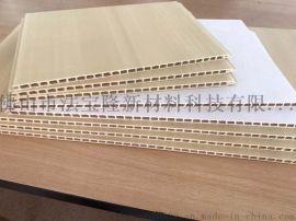佛山顺德区竹木纤维板厂家