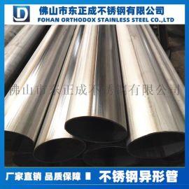 亚光不锈钢椭圆管制造厂,拉丝面不锈钢椭圆管