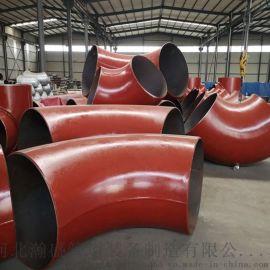 厂家现货供应对焊弯头 大口径弯头 碳钢对焊弯头