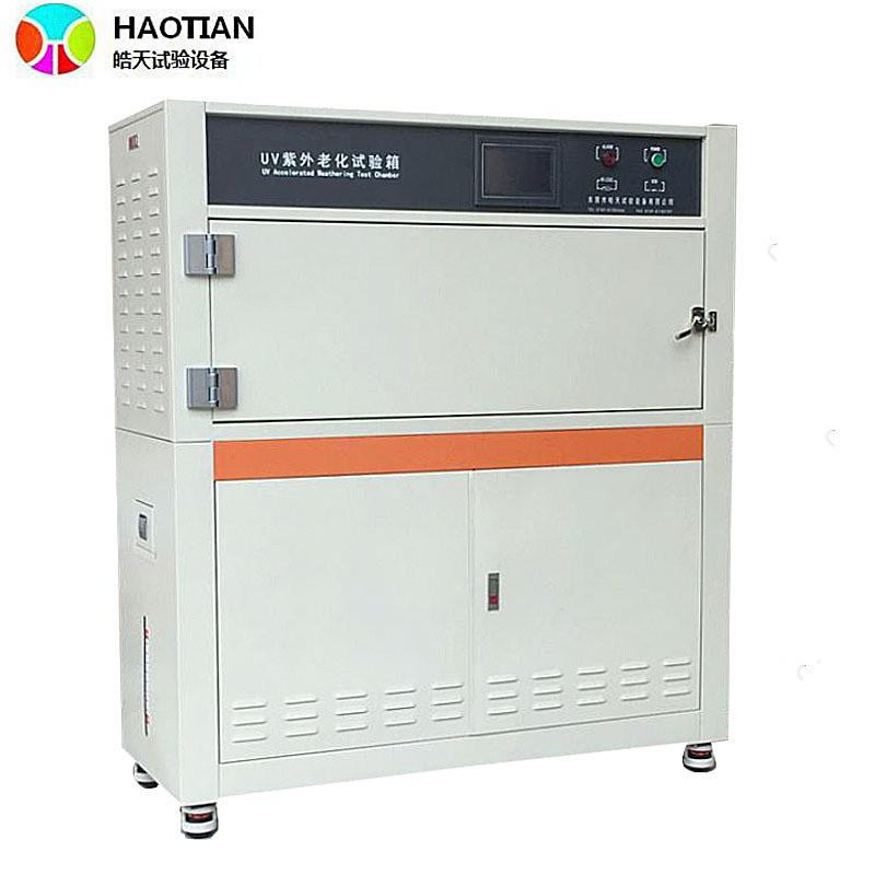 太阳能光伏材料紫外线试验机,紫外线辐射老化试验箱