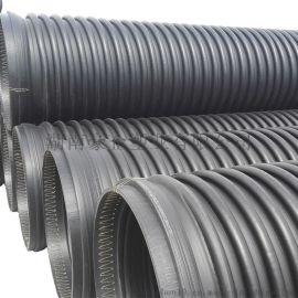 湖南B型结构壁管增强螺旋管dn600塑料管售价