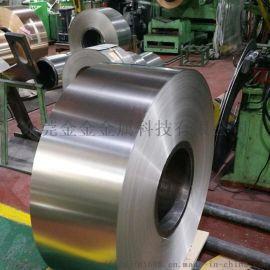 特硬不锈钢带,304不锈  簧钢带,  0.05mm钢带