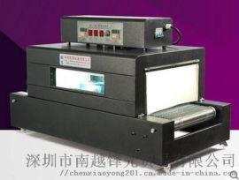 BS-4020小型热收缩机