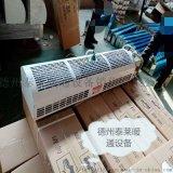 防爆风幕机RM-125电热风幕