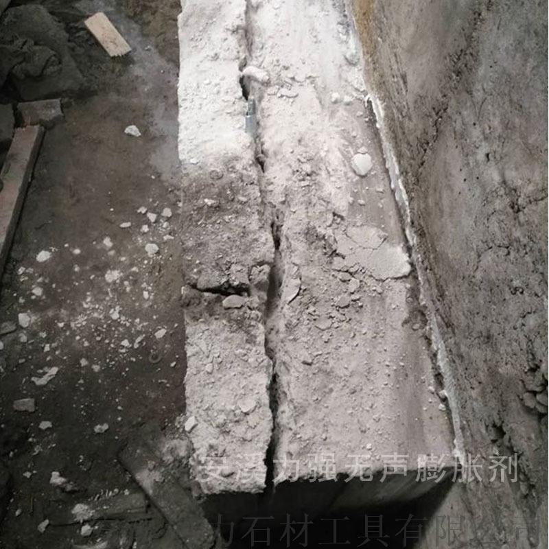 礦山開採岩石破碎劑 無聲膨脹破碎劑