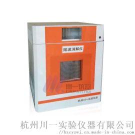 高通量智能微波消解仪CYWB-10