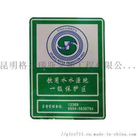 交通安全标识标牌三角圆 示反光牌禁  限速限高