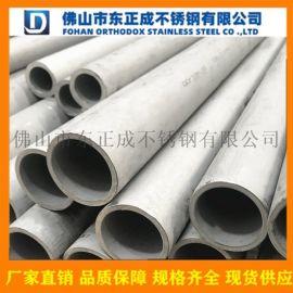 清远 不锈钢工业管 酸洗304不锈钢工业管规格