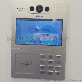 北京海淀监狱对讲 动态密码授权访客 监狱对讲批发