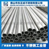 不鏽鋼工業焊管,流體用304不鏽鋼工業焊管