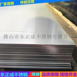 中山不锈钢板 201不锈钢工业板 激光切割不锈钢板