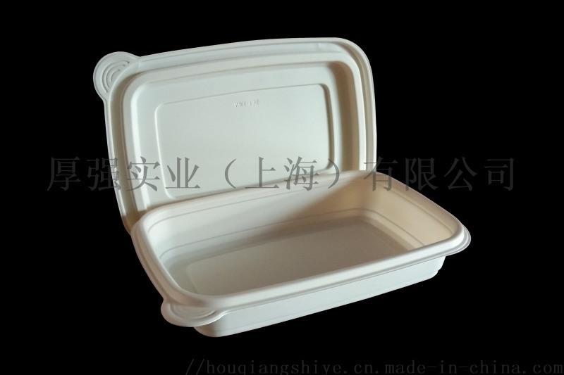 一次性環保可降解便當盒,700ml打包盒