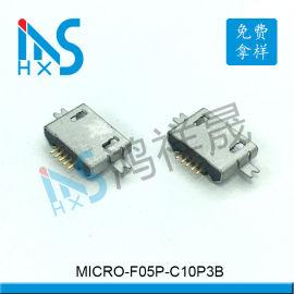 MICRO USB 5P 沉板1.0平口连接器