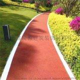 綿竹市彩色透水混凝土;透水地坪;藝術壓花地坪