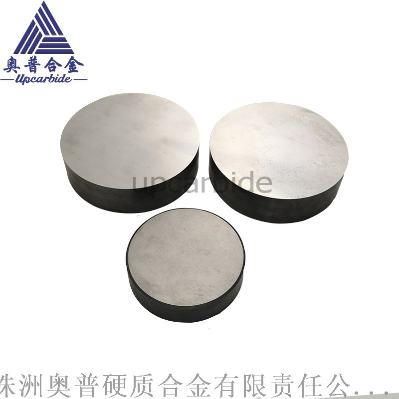 株洲工厂直销硬质合金YG8耐磨合金圆饼