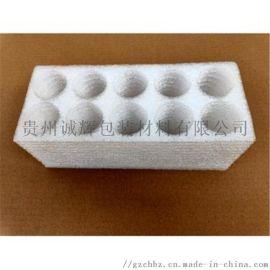 贵州EPE珍珠棉找贵州诚辉包装EPE珍珠棉生产企业