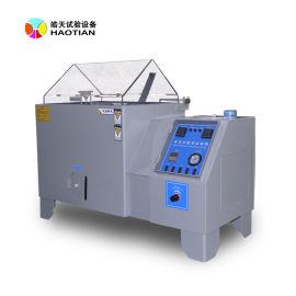 酸性碱性腐蚀喷雾腐蚀老化测试仪, 氧化盐雾箱