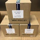 MIKIPULLEY三木SFC-080SA2-20B-32B单膜片联轴器