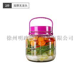 泡酒瓶玻璃瓶泡菜坛腌菜缸酵素密封瓶玻璃罐