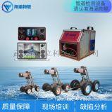 cctv管道检测机器人HHL-23市政环保排水管检测设备缺陷排查探测仪