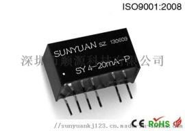 4-20mA回路馈电采集调理器
