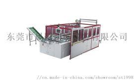 ST086A全自动纸板分切机
