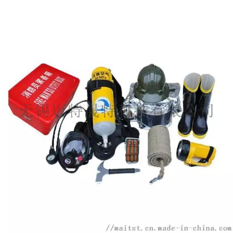 船用消防员装备外轮船员水上救生消防救援装备组合套装