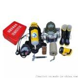 船用消防員裝備外輪船員水上救生消防救援裝備組合套裝